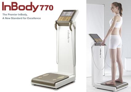 inbody-770diyetisyenstore